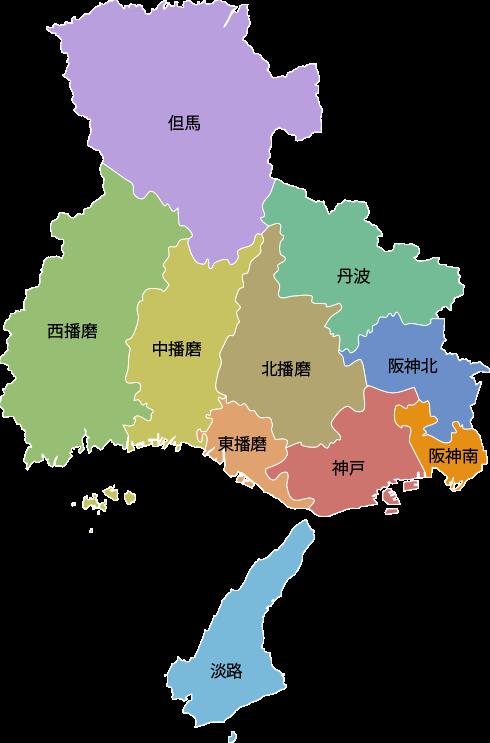 地域の紹介